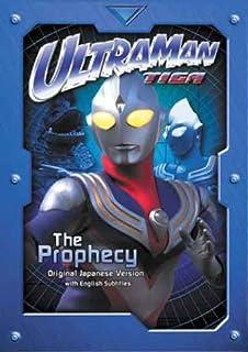 game ultraman tiga and dyna