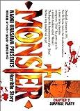 Monster (2) (ビッグコミックス)