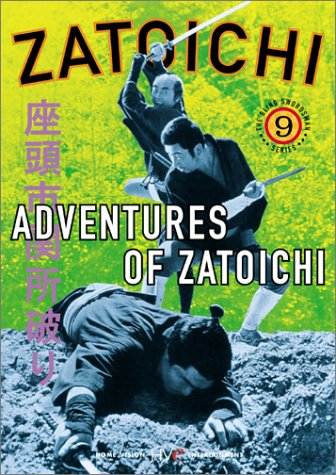 Hollywood Adventures Costumes (Zatoichi the Blind Swordsman, Vol. 9 - Adventures of Zatoichi)