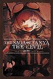 The Saga of Tanya the Evil, Vol. 2 (light novel): Plus Ultra