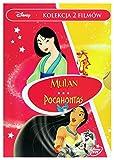 Mulan / Pocahontas (Disney) [Box] [2DVD] (English audio. English subtitles)