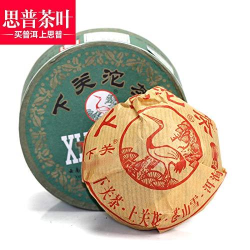 (2013 Year Xiaguan Jiaji Tuocha Puer Raw Class Green Boxed Packed Sheng Pu Erh China Pu-er)