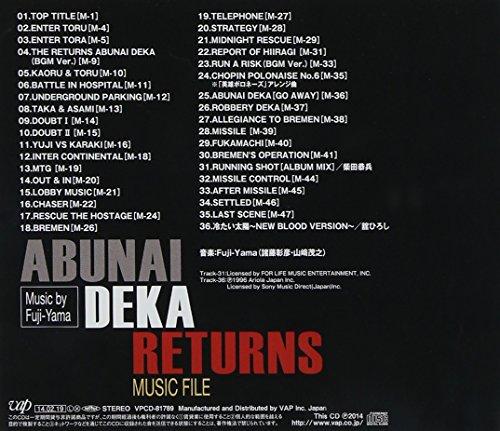 TV Original Soundtrack (Music By Fuji-Yama) - Abunai Deka Returns Music File [Japan CD] VPCD-81789