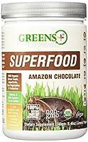 Amazon Chocolate - 8.46 oz - Powder