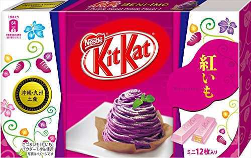 Japanese Kit Kat Purple Chocolate