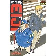Eiji 17