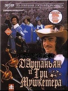 Du0027Artagnan And The Three Musketeers / Du0027Artanyan I Tri Mushketiora