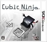 Cubic Ninja [Japan Import]