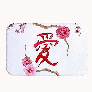 """iandsang amor y Pulm decorativo Coral Fleece antideslizante Doormats–Alfombra y alfombrilla de absorción de agua 23.6x15.7"""""""