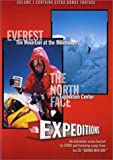 Everest: The Mountain at the Millennium, Vol. 1 - The North Face Expedition Center