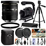 "Sigma 10-20mm F3.5 EX DC HSM Lens for Canon (202101) + Full Size 60"" Tripod + Action Video Stabilizer + Ultra Violet UV Filter + Deluxe Cleaning Set + Lens Brush + Cap Keeper + $50 Gift Card"