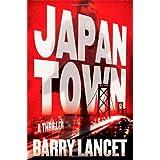 Japantown: A Thriller (1) (A Jim Brodie Thriller)