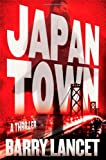 Japantown, Barry Lancet, 1451691696