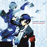 Persona 3 Portable (Original Soundtrack)