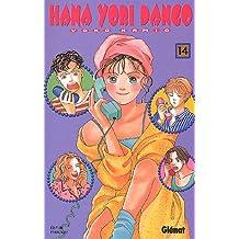 HANA YORI DANGO T14