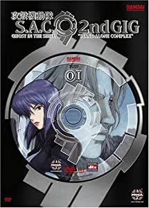 Ghost in the Shell: Stand Alone Complex 2nd Gig [Reino Unido] [DVD]