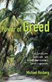 The Power of Greed, Michael Rosberg, 0888644299