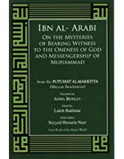Ibn al-Arabi: The Mysteries of Bearing Witness to the Oneness of God and Prophethood of Muhammad