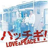 「パッチギ!LOVE&PEACE」オリジナルサウンドトラック