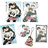 純情ロマンチカ3 第2巻 初回生産限定版 [DVD]