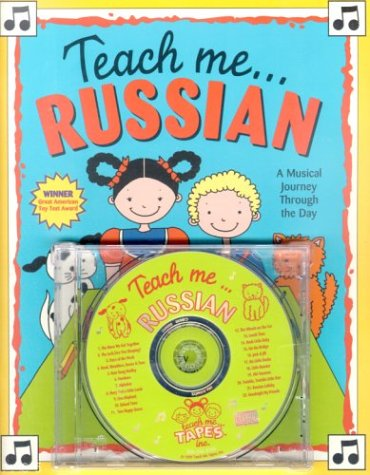 Teach Me Russian (Paperback and Audio CD): A Musical Journey Through the Day