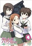 Animation - Girls Und Panzer 4 [Japan DVD] BCBA-4433