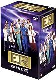 [DVD]ER 緊急救命室 VIII 〈エイト・シーズン〉DVDコレクターズセット