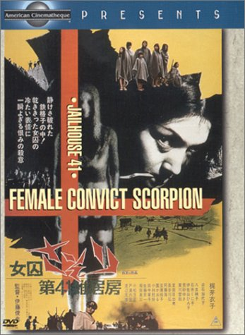 Female Convict Scorpion: Jailhouse 41 for sale  Delivered anywhere in USA