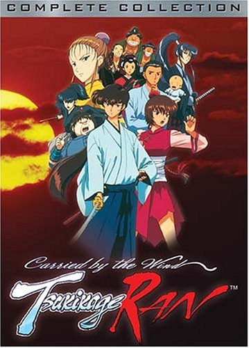Carried by the Wind - Tsukikage Ran (The Complete Collection) by Bandai