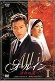 [DVD]オールイン DVD-BOX 1