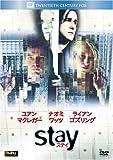 ステイ (ベストヒット・セレクション) [DVD]