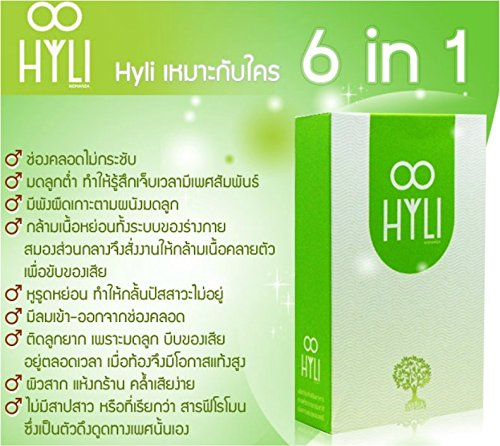 HYLI ORIGINAL BALANCE HORMONE WOMEN NATURAL HERB EXTRACT NON TOXIC BREAST UP WHITENING COLLAGEN ANTI AGING SUPLEMENT 30 Capules