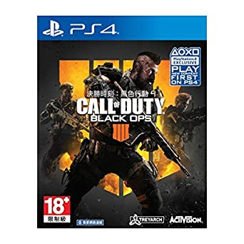 Call Of Duty Black Ops 4 Playstation 4 Video Games