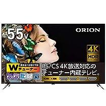 オリオン 55型 4Kチューナー内蔵液晶テレビ 日本品質 HDR対応 BS4...