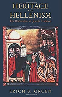 Amazon jews and judaism in world history themes in world heritage and hellenism the reinvention of jewish tradition fandeluxe Gallery