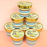 【送料込み】コレステロールゼロ!豆乳アイス8個セット