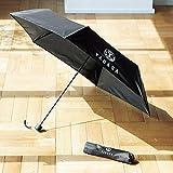 2021年7月号 TABASA(タバサ)完全遮光 美肌日傘 (折りたたみ傘)