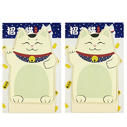 Wrapables Fortune Cat Memo Bookmark Sticky Notes, Green, Set of 2