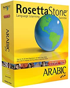 rosetta stone arabic crack