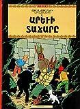 les aventures de tintin tome 14 le temple du soleil eastern armenian edition tenteni arkatsnere arevi tachare