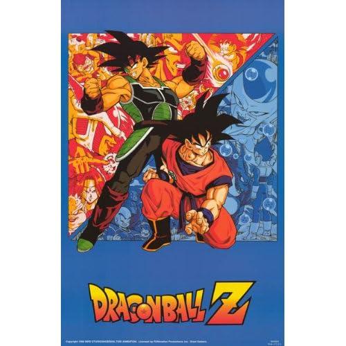 Amazon.com: Dragon Ball Z - Goku and Bardock - Orig 1998