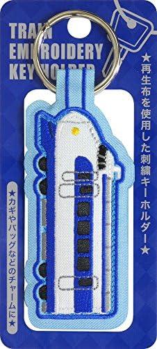 いろはism トレイン 刺繍キーホルダー 1枚入 0 系 新幹線 TR680-TR451