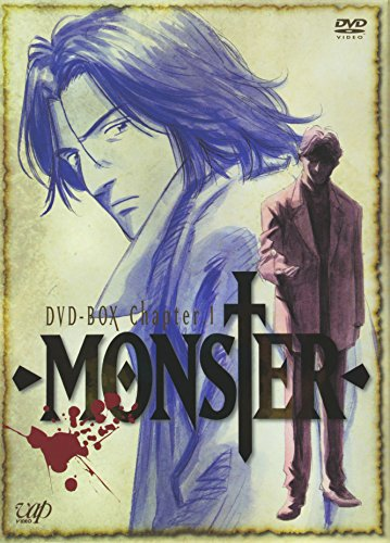 MONSTER DVD-BOX 1 <4枚組>の商品画像