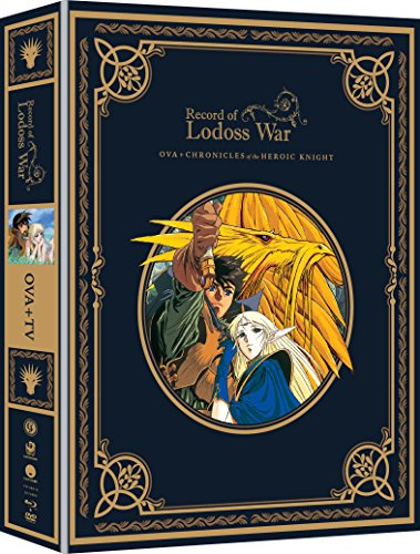 Record of Lodoss War: The Complete OVA Series (Stores 100 Records)