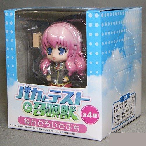 Himeji Mizuki (single) Baka to Test Nendoroid Petit Sega (SEGA) Prize