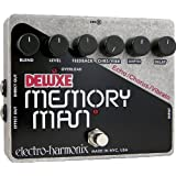 Electro-Harmonix Deluxe Memory man  『並行輸入品』