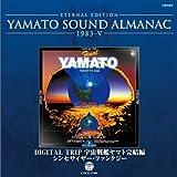 Space Battleship Yamato - Eternal Edition Yamato Sound Almanac 1983-5 Digital Trip Uchuu Senkan Yamato Kanketsu Hen- [Japan CD] COCX-37409 by Columbia Japan