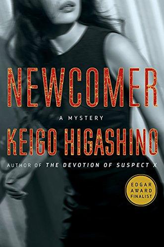 Newcomer: A Mystery (Kyoichiro Kaga Mysteries)