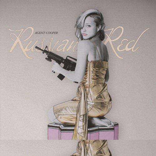Agent Cooper (Best Russian Pop Singers)