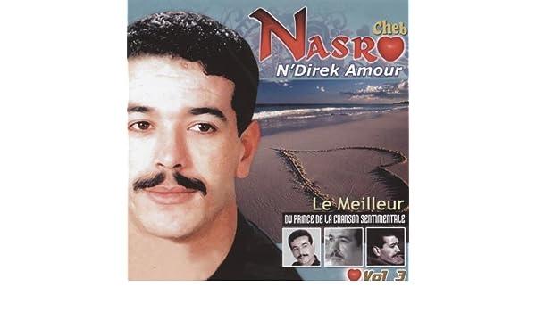 NASRO NDIREK AMOUR MP3